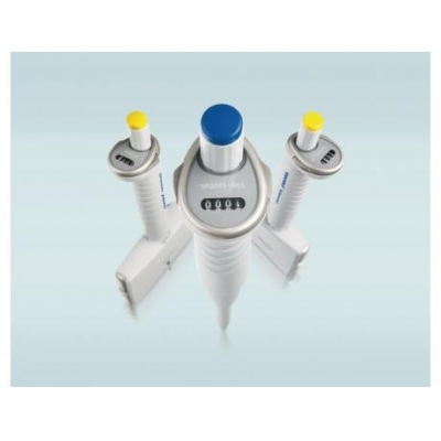 Eppendorf Reference® 2